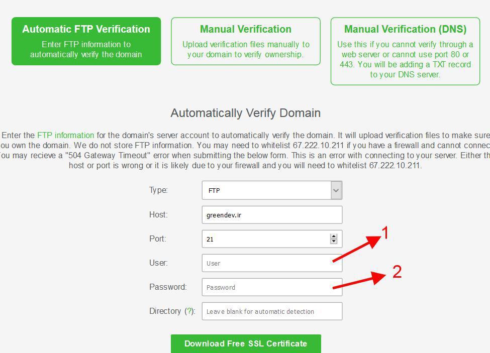 گواهینامه SSL رایگان معتبر